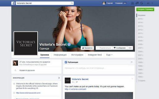 интернет магазин в Facebook